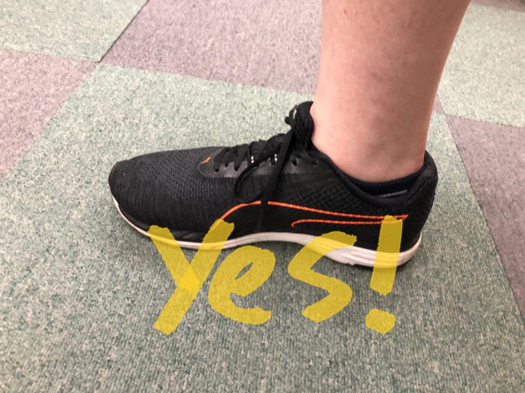 靴の履き方7