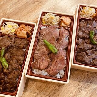 320x320_square_130771973 炭火焼肉ホルモン 横綱三四郎 西荻窪2号店