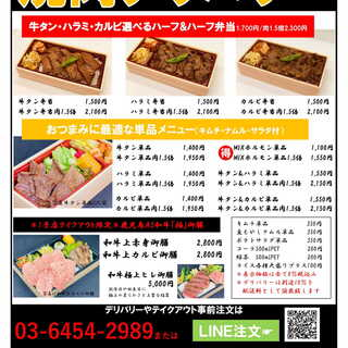 320x320_square_130946650 炭火焼肉ホルモン 横綱三四郎 西荻窪2号店