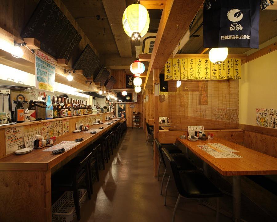 maruhide-misenaka 居酒屋まるひで
